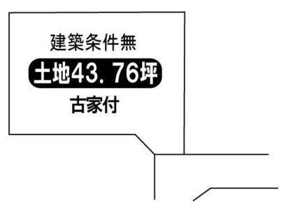 2498 御陵池ノ谷 144.67 (みつばちハウジング)