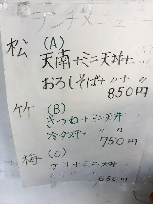 いしがや3-3
