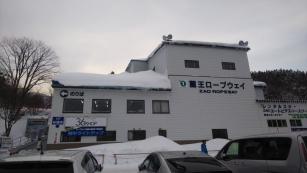 18.02.10 山形、秋田旅行 001