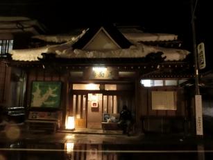 18.02.10 山形、秋田旅行 030