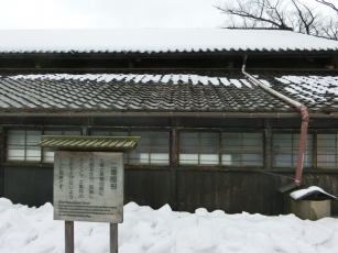 18.02.10 山形、秋田旅行 028