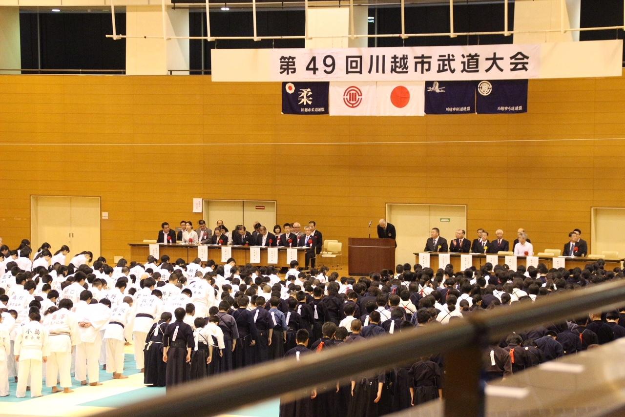 2017三道大会