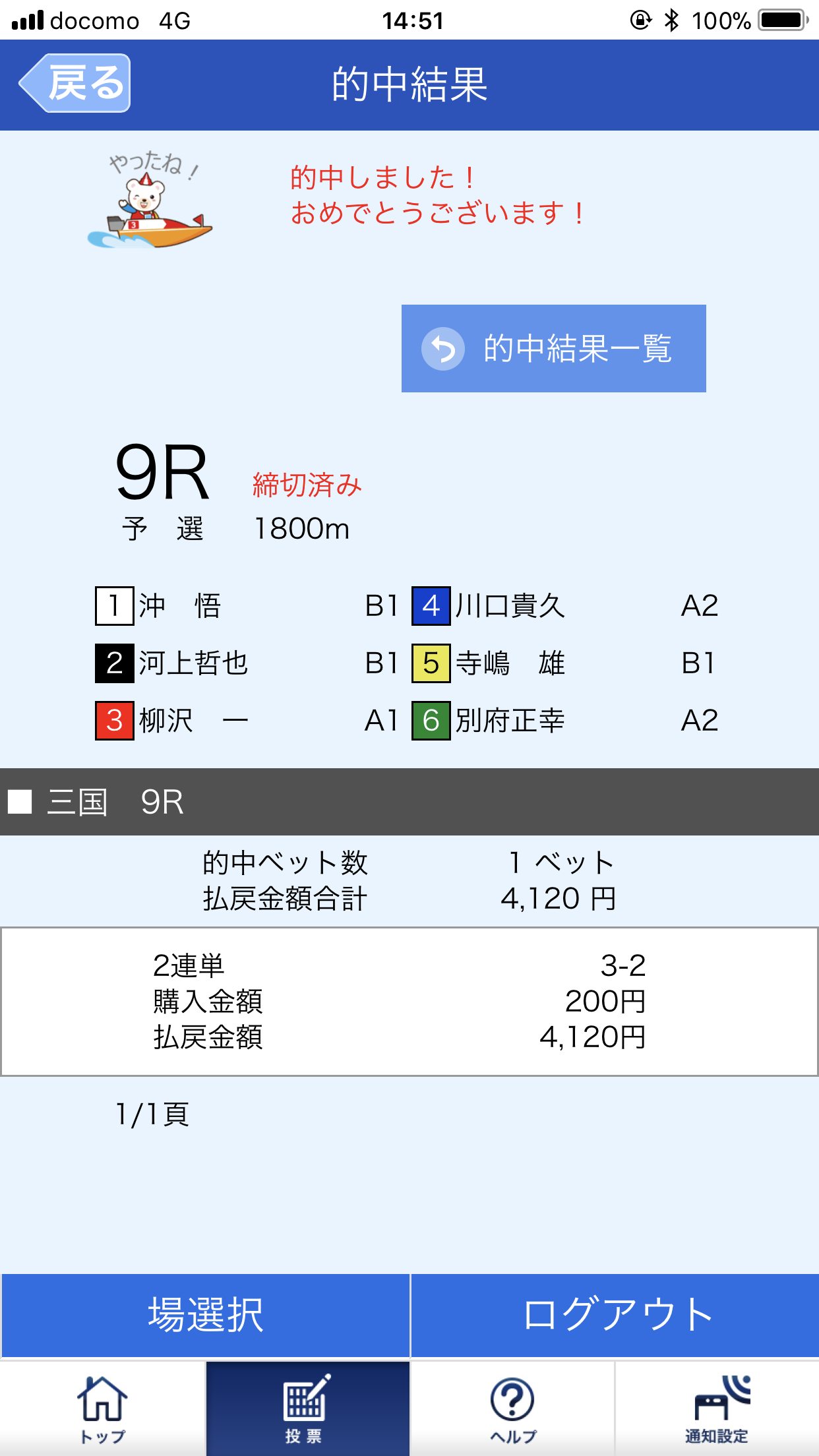 D2801FD8-F014-49A7-8D95-583BDD17F321.png