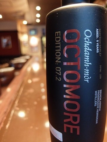 Octomore07 2