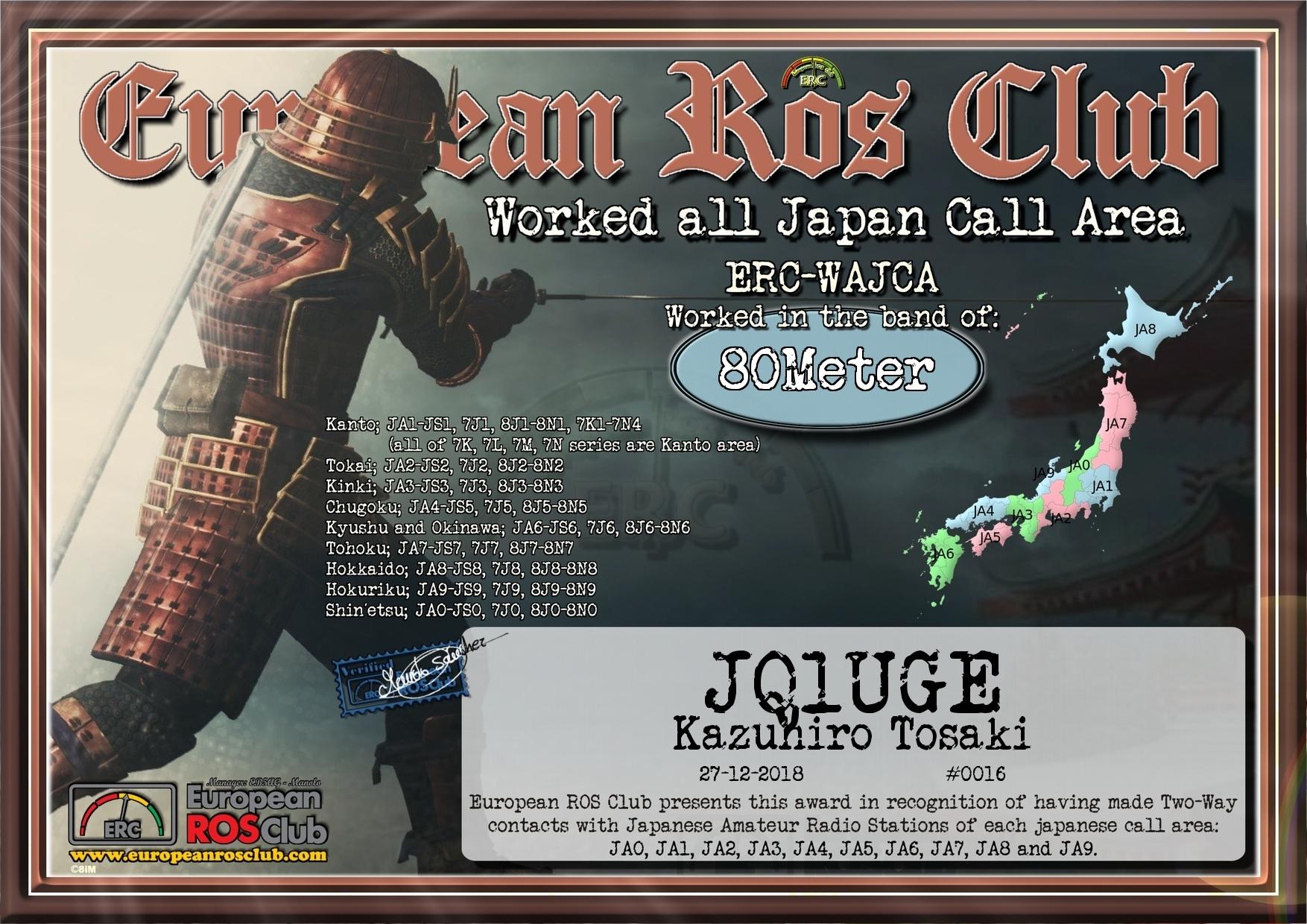 JQ1UGE-WAJCA-80M.jpg