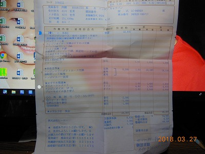 DSCN5137.jpg