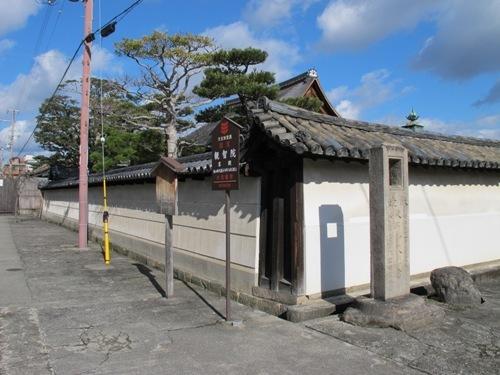 東寺・本願寺 (56)