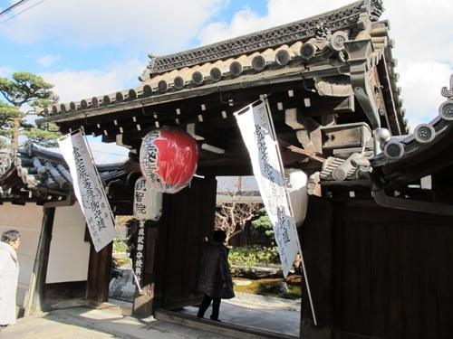 東寺・本願寺 (58)