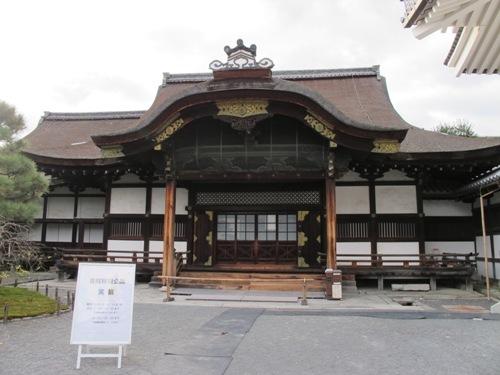 東寺・本願寺 (101)