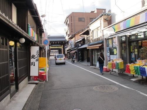 東寺・本願寺 (105)