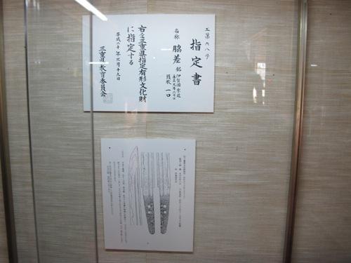 伊賀回廊 (31)