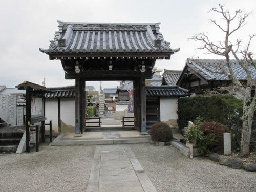 伊賀回廊 (103)