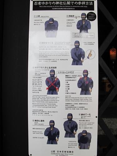 伊賀回廊 (129)