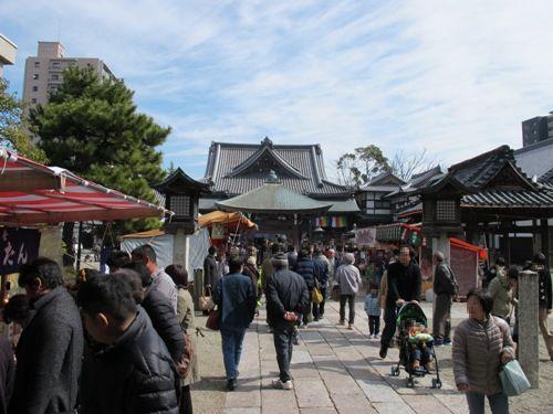 初午松阪 (10)