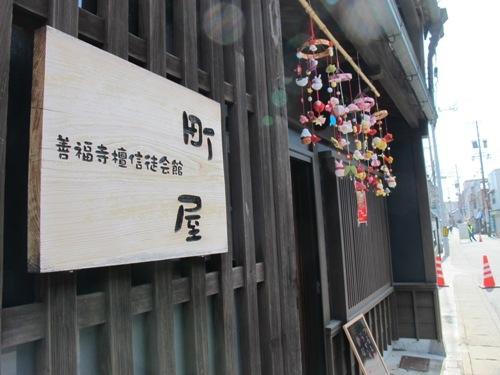 初午松阪 (2)