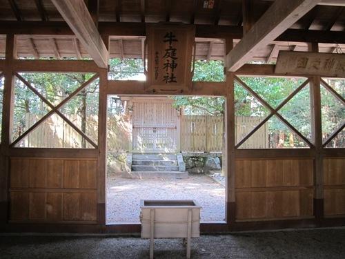 初午松阪 (75)