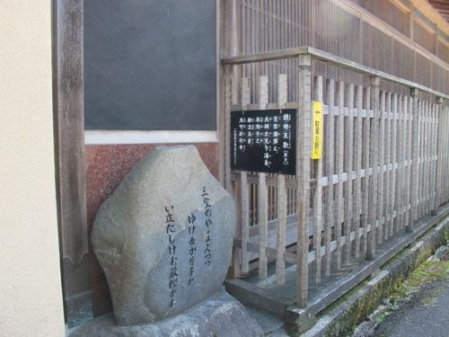 初瀬の里 (236)