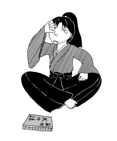 c02_garakuta_houzi_naki.png