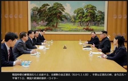 Asahi_20180306_NS-Korea-Meeting-02.jpg