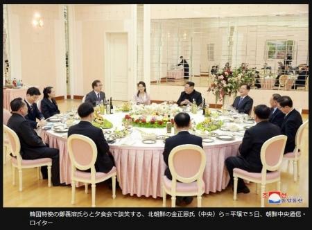 Reuter_20180306_NS-Korea-Dinner.jpg