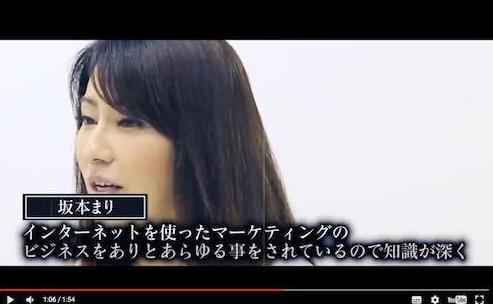 坂本まり ドリームオーシャンプロジェクト6