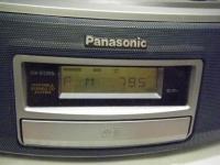 Panasonic RX-ED55重箱石05