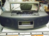 Panasonic RX-ED55重箱石02