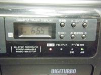 SHARP TRADING QT-50CD重箱石12