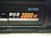 SHARP TRADING QT-50CD重箱石16