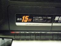 SHARP TRADING QT-50CD重箱石15