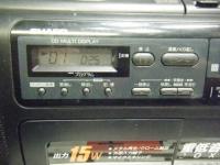 SHARP TRADING QT-50CD重箱石13