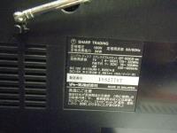 SHARP TRADING QT-50CD重箱石20