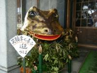2018-02-28千厩雛祭重箱石003