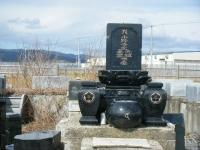 2018-03-10重箱石7年目の被災地14