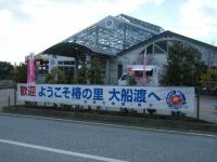 21回大船渡椿祭り2018-03-10重箱石01