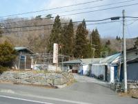 2018-03-14重箱石04