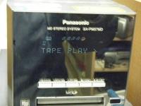 パナソニックMD STERO SYSTEM SA-PM57MD重箱石05