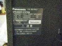 パナソニックMD STERO SYSTEM SA-PM57MD重箱石21
