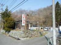 2018-03-26重箱石03