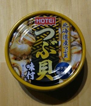 つぶ貝の缶詰