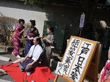 91江戸日本髪