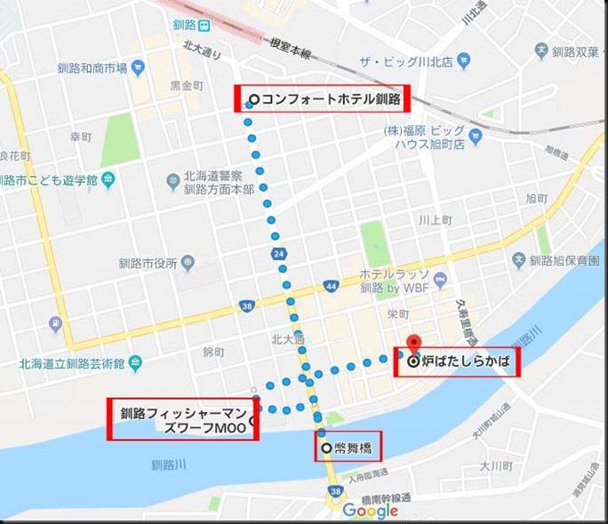 hokkaidou2018-006-1