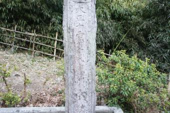 上野三碑01