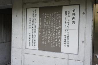 上野三碑02