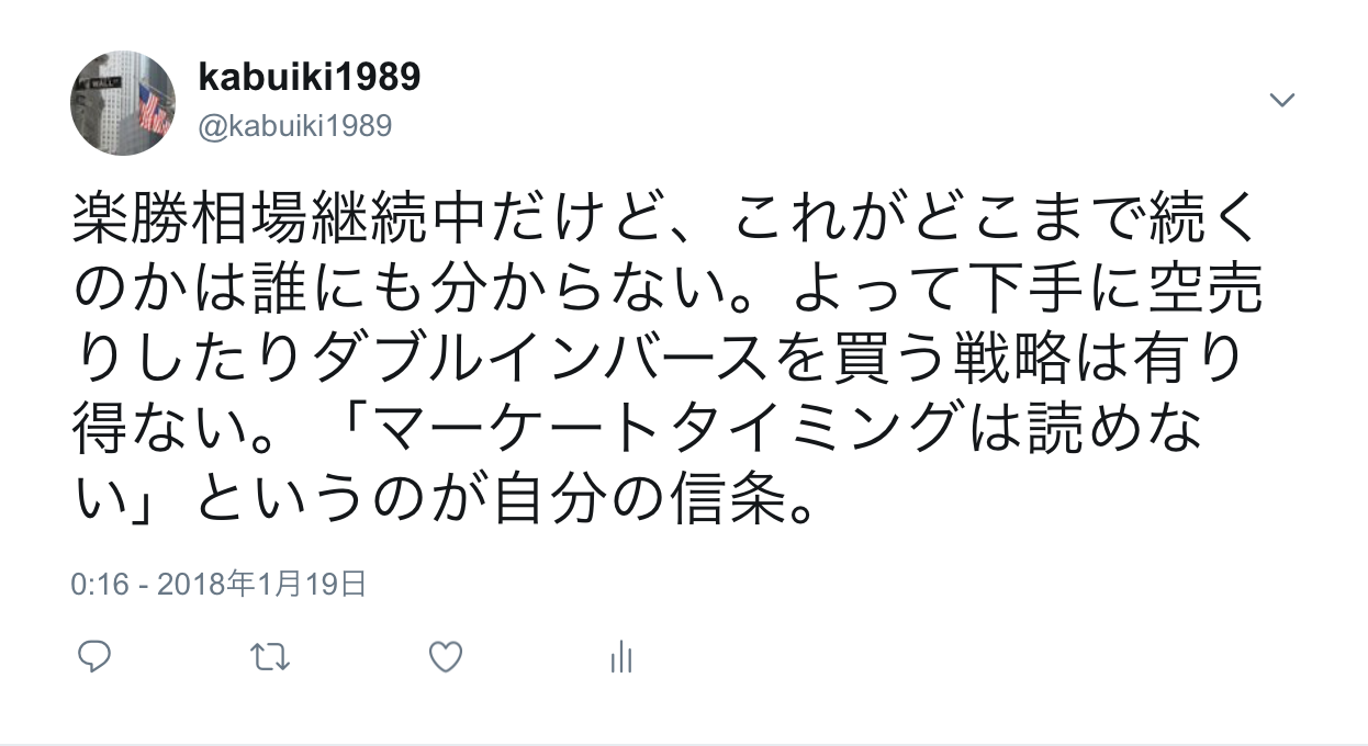 0119twitter.png