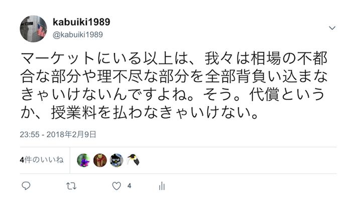 20180216211150e04.png