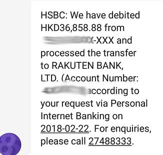 2018年2月22日HSBC香港2