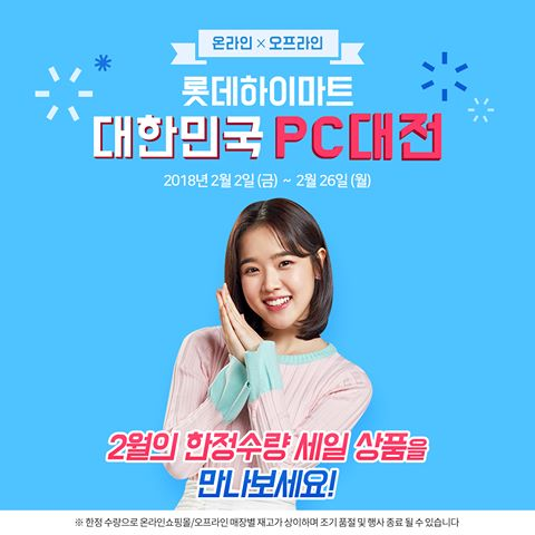 ワッタカッタ!さんのBLOG 超~可愛かった韓国子役俳優がオトナになっ ...