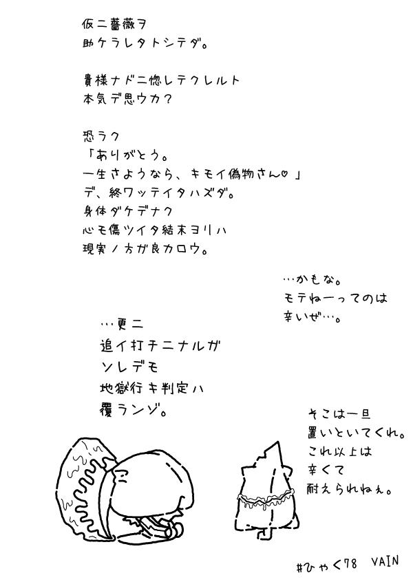 KAGECHIYO_178_after