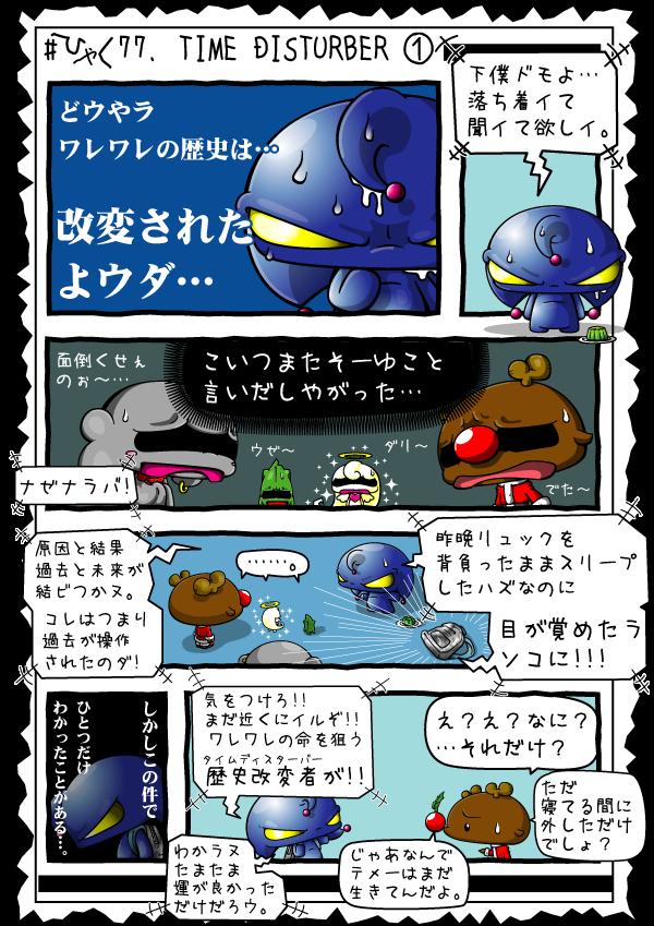 KAGECHIYO_177_blog